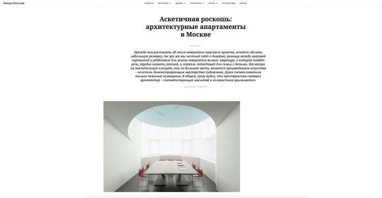 Nicolas Dahan, Press and Awards, Design Chat
