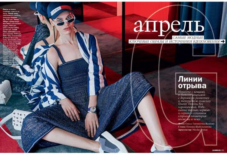 Nicolas Dahan, Press & More, Russian Glamour March 2018